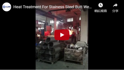 Heat Treatment For Stainess Steel Butt Welded Fittings