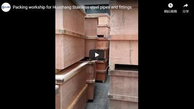 Packing Workship For Stainless Steel Pipes And Fittings