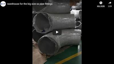 Warehouse For The Big Size Stainless Steel Fittings